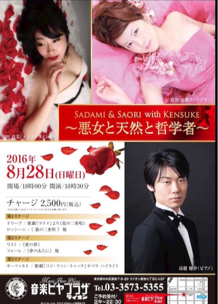 f:id:kensuketakahashi:20160821222737j:image