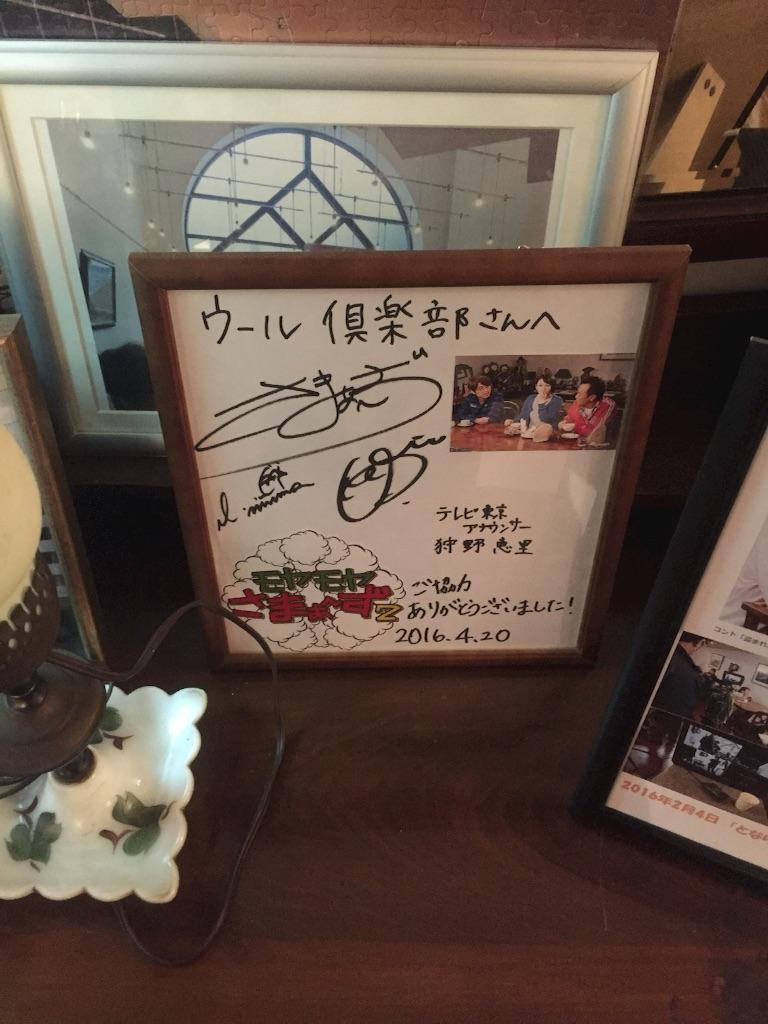f:id:kensuketakahashi:20161011215505j:image