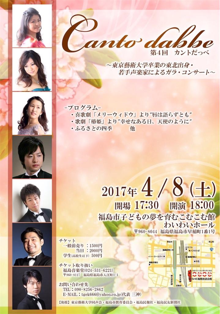 f:id:kensuketakahashi:20170405203537j:image