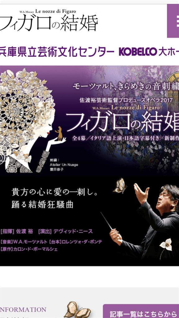 f:id:kensuketakahashi:20170626230627p:image