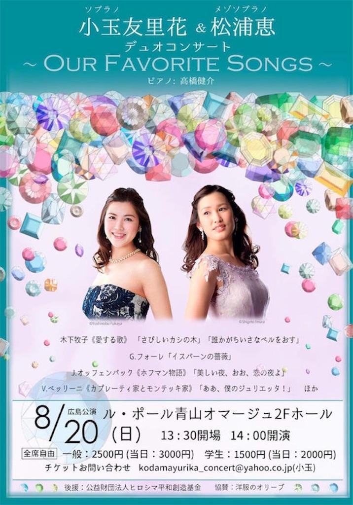 f:id:kensuketakahashi:20170803123104j:image