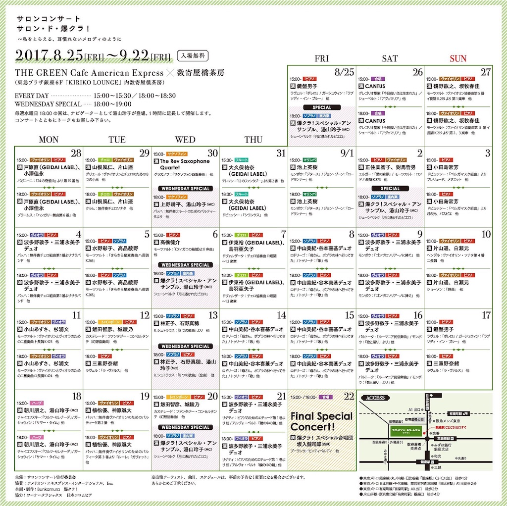 f:id:kensuketakahashi:20170823003441j:image