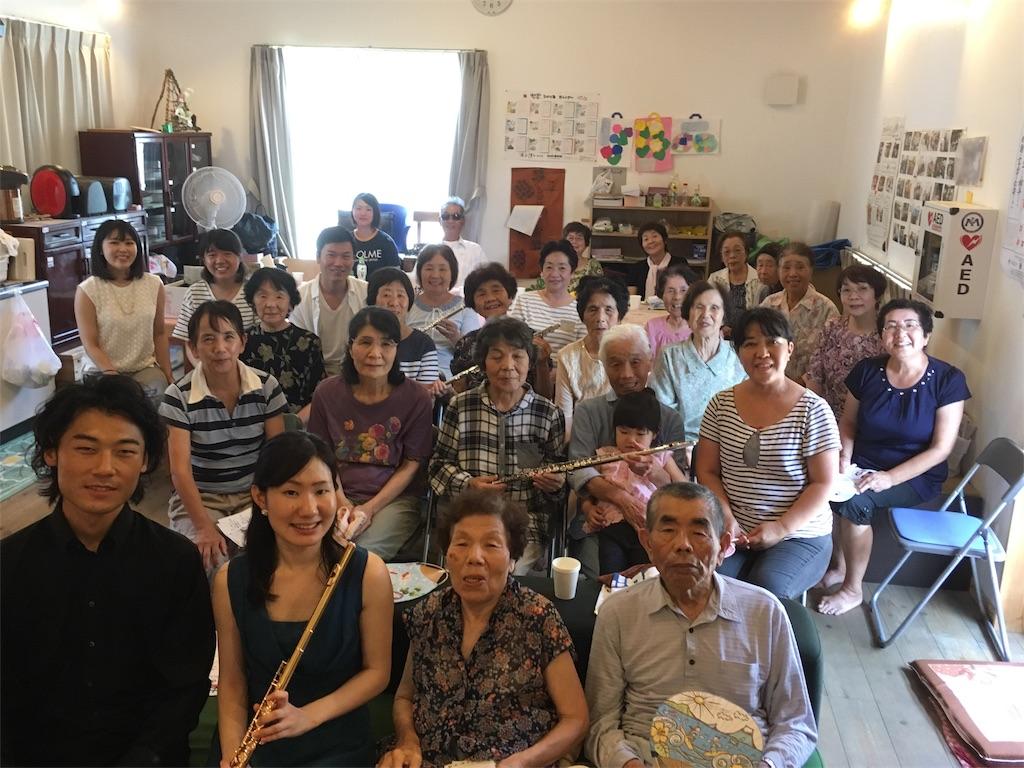 f:id:kensuketakahashi:20170825001025j:image