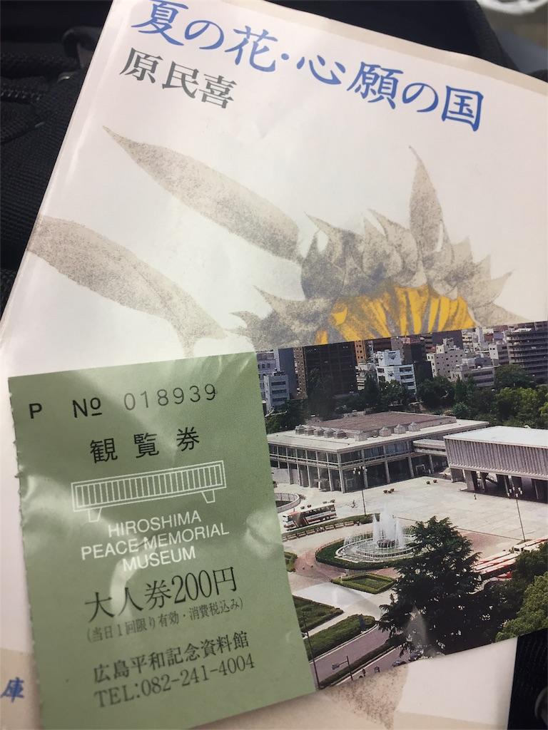 f:id:kensuketakahashi:20170825011814j:image