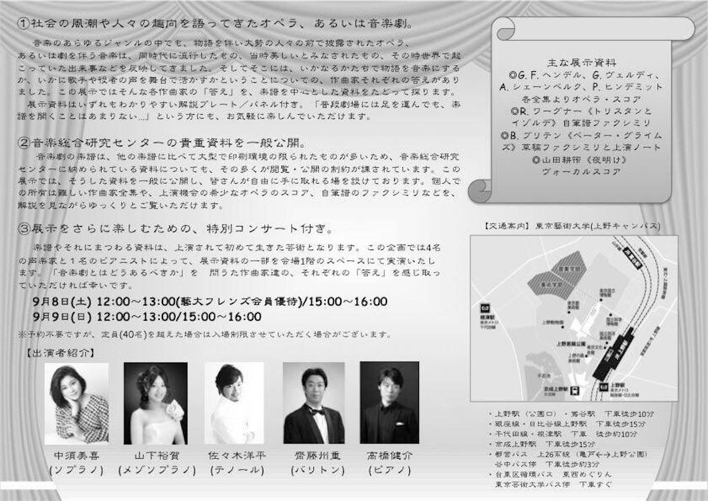 f:id:kensuketakahashi:20180904112943j:image