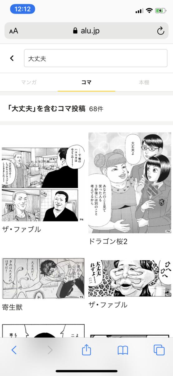 f:id:kensuu:20191121121334p:plain