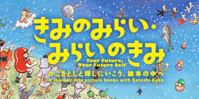 f:id:kensuzuki:20170722194055j:plain