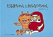 f:id:kensuzuki:20170722194117j:plain