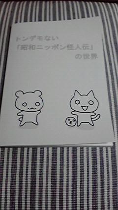 f:id:kensyouhan:20091228120817j:image