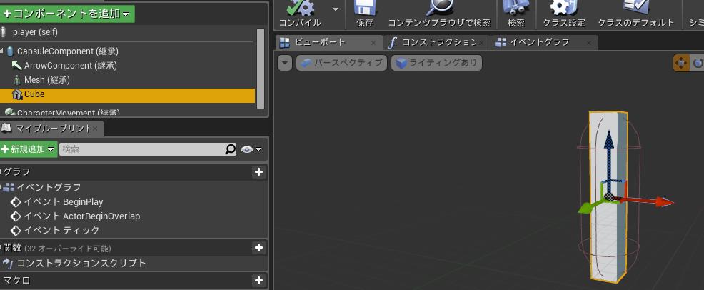 f:id:kenta-sasaki-76:20160701114750p:plain