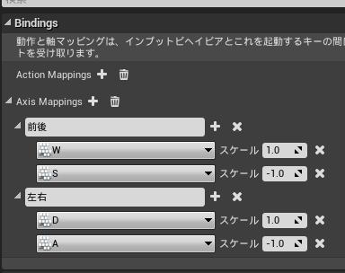 f:id:kenta-sasaki-76:20160701121708p:plain
