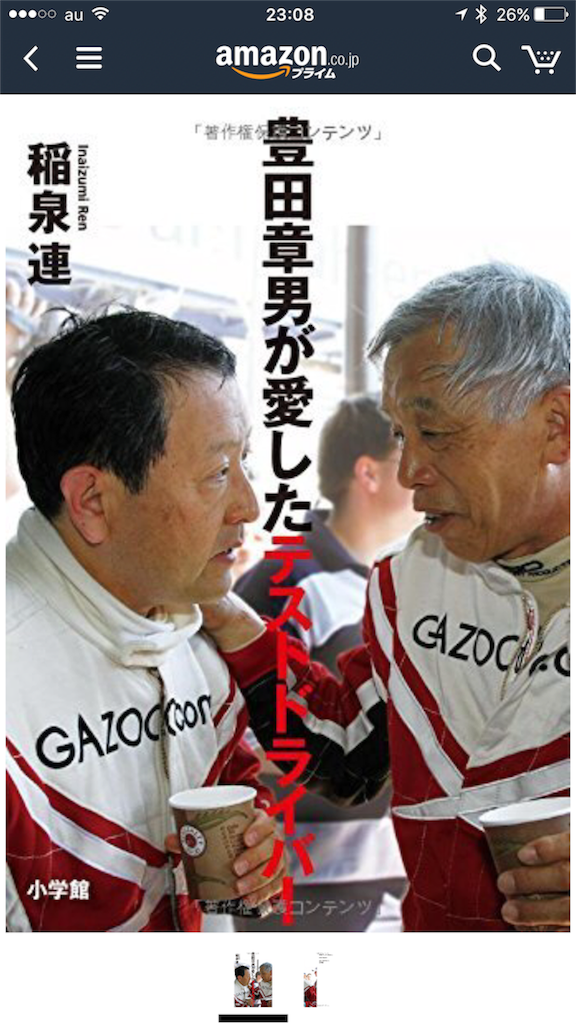 f:id:kenta-tada:20170107230838p:image