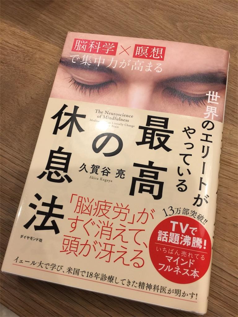 f:id:kenta-tada:20170116224607j:image