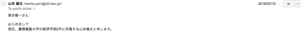 f:id:kenta-yam-124:20170416134440p:plain