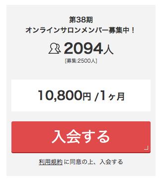 f:id:kenta-yam-124:20170819182434p:plain