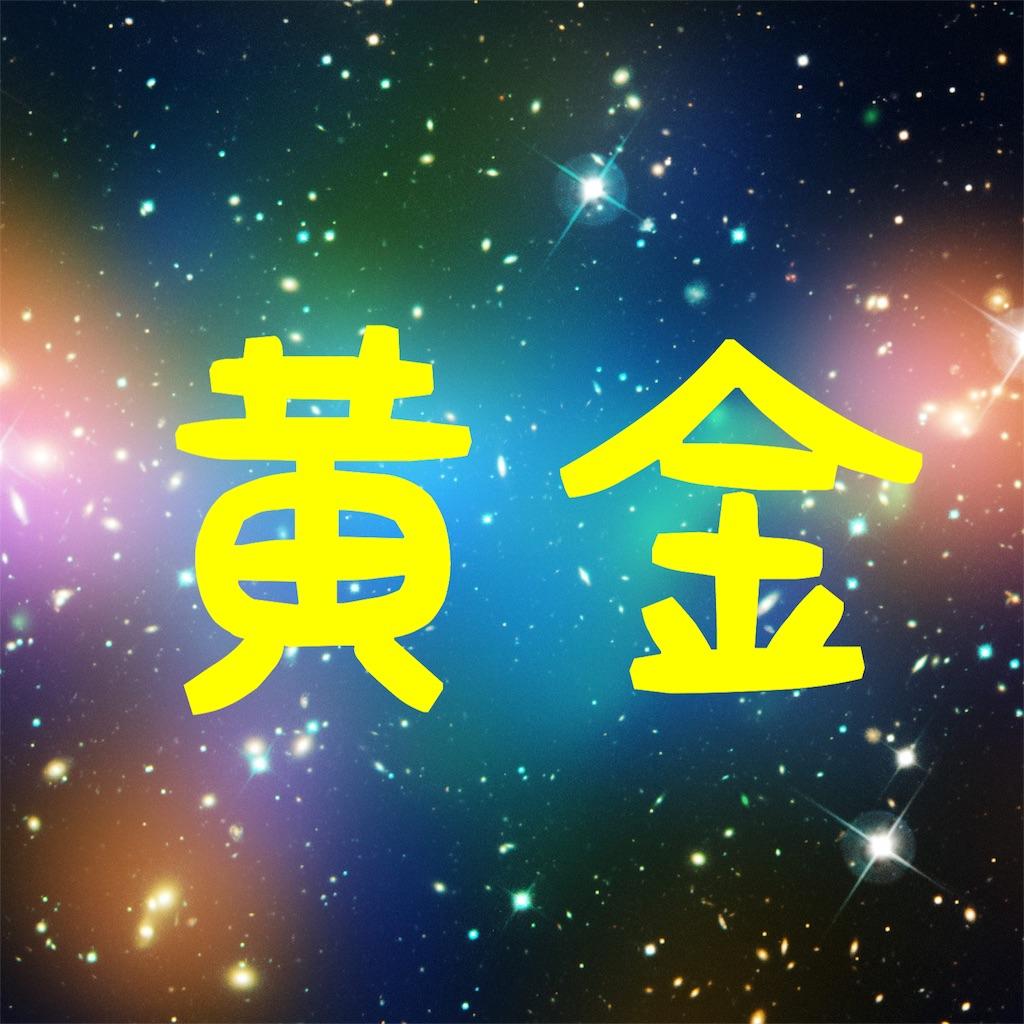 f:id:kenta0228:20180531092505j:image
