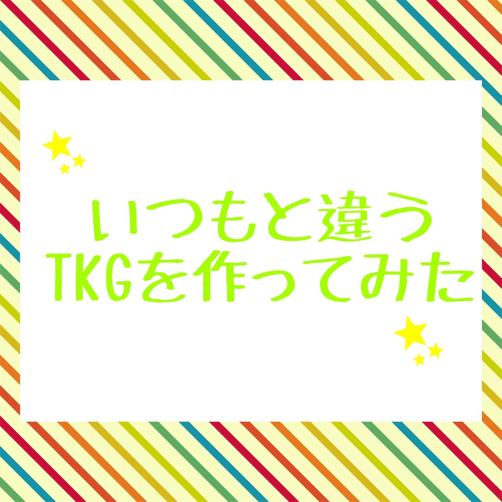 f:id:kenta0228:20180604211046j:image