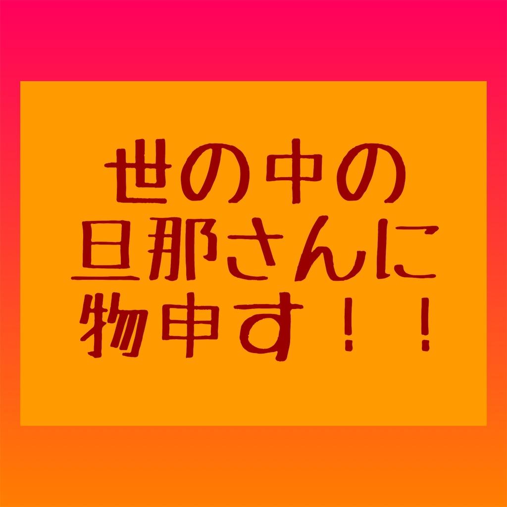 f:id:kenta0228:20180608120251j:image