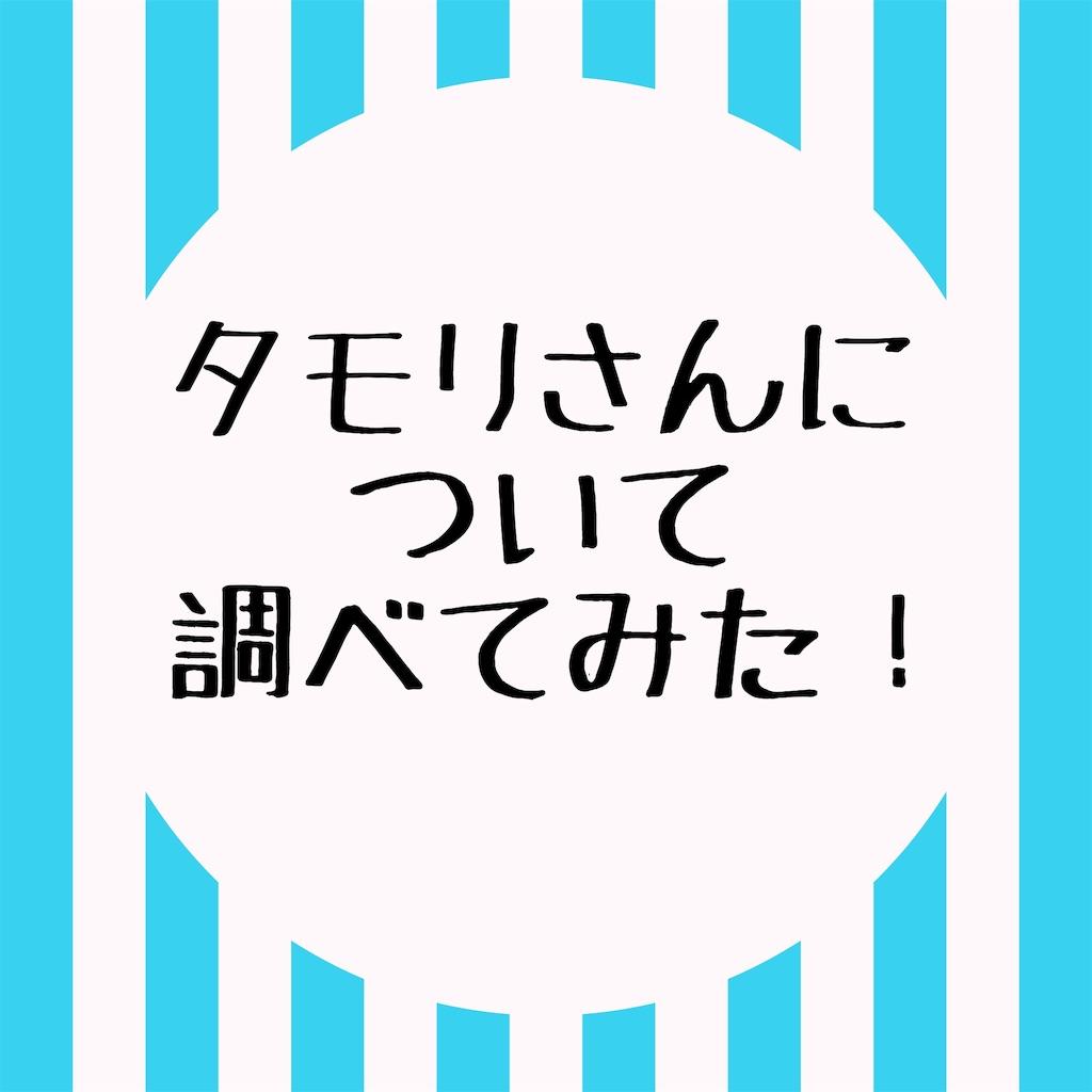 f:id:kenta0228:20180611101137j:image