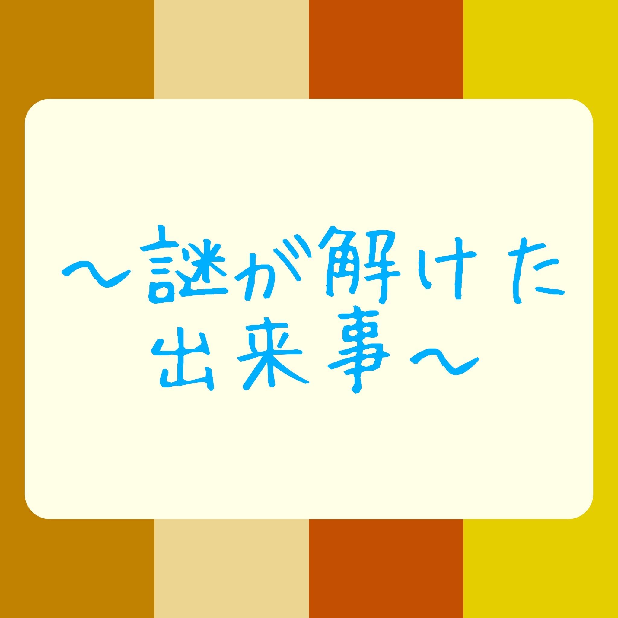 f:id:kenta0228:20180711201348j:image