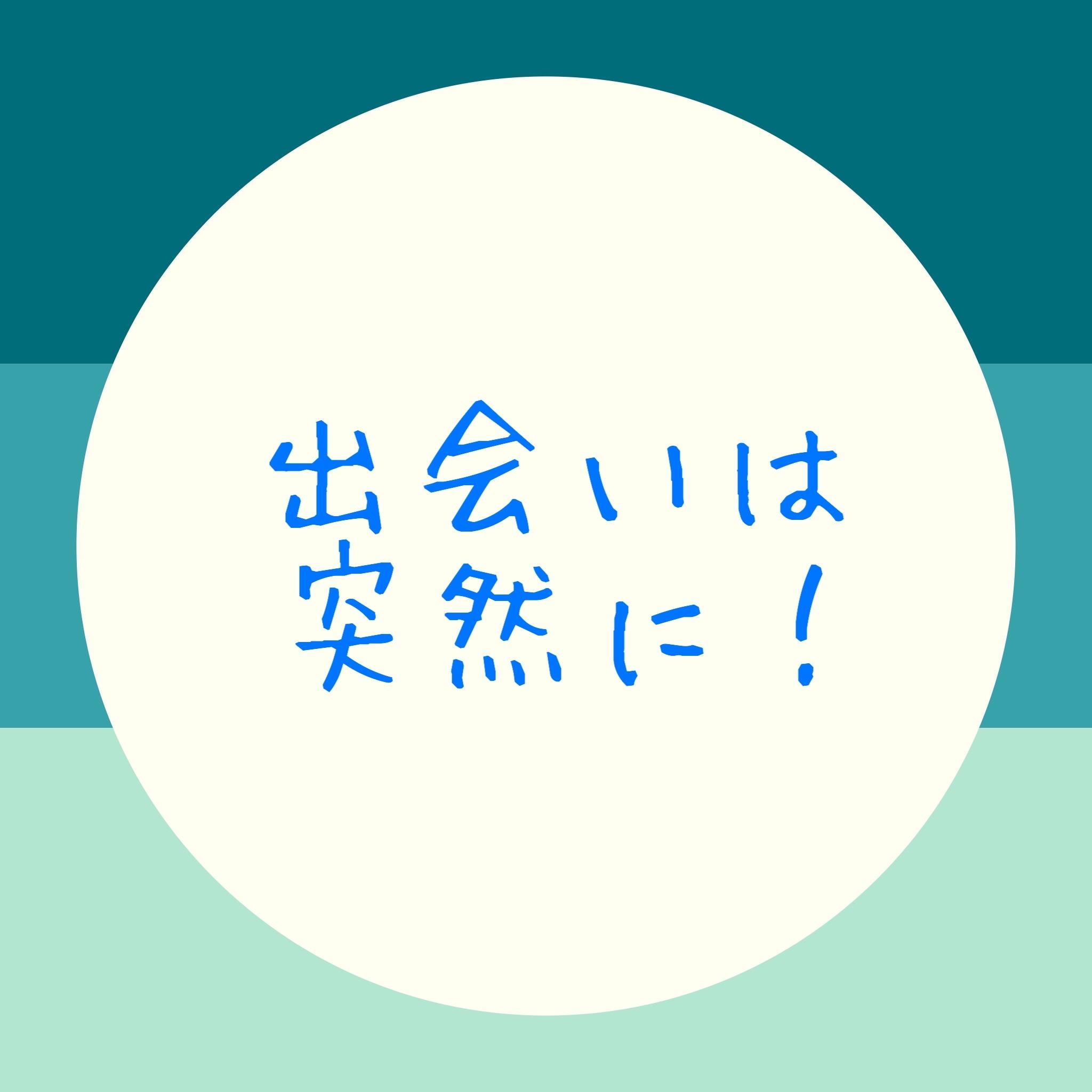 f:id:kenta0228:20180714160511j:image