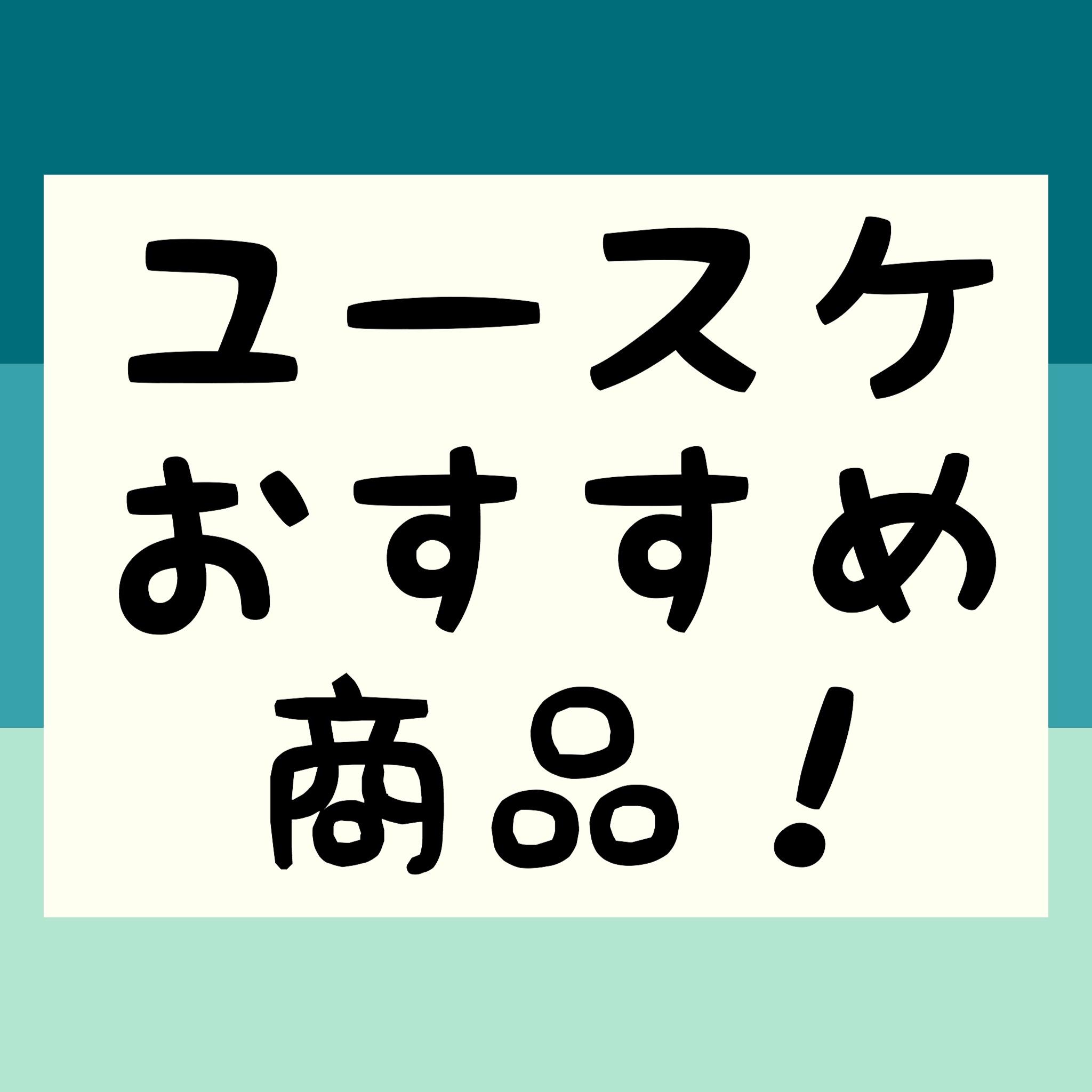 f:id:kenta0228:20180720174828j:image