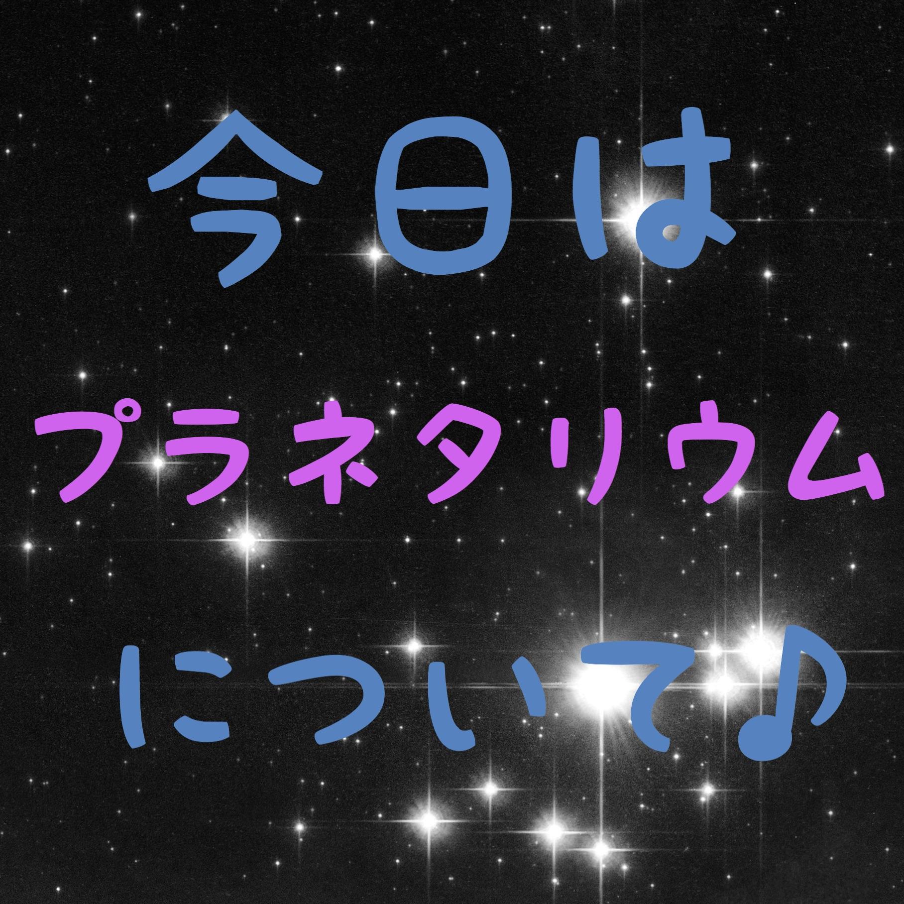 f:id:kenta0228:20180812224809j:image