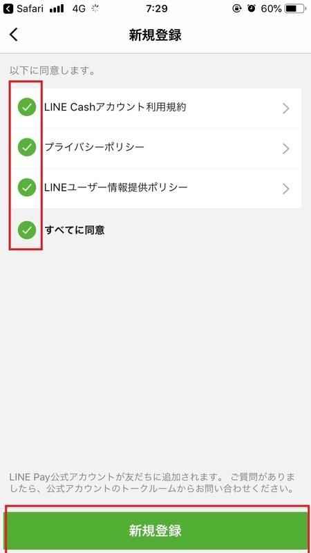 f:id:kenta03:20190315093549j:plain