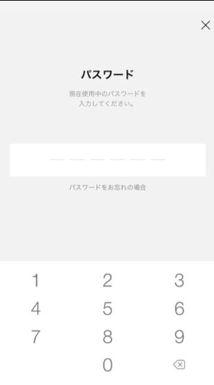f:id:kenta03:20190315095125p:plain