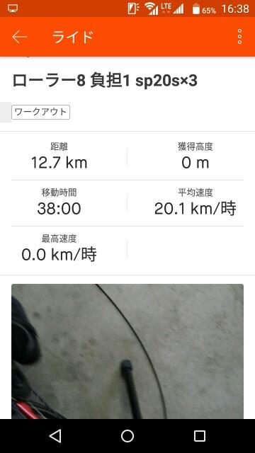 f:id:kenta1818:20190120164016j:image
