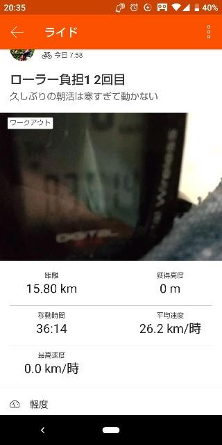 f:id:kenta1818:20200105203620j:image