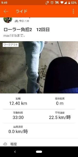 f:id:kenta1818:20200201095112j:image