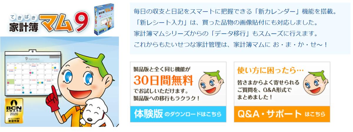 f:id:kenta_furumi_400f:20200403155251p:plain