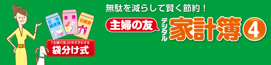 f:id:kenta_furumi_400f:20200403155300p:plain