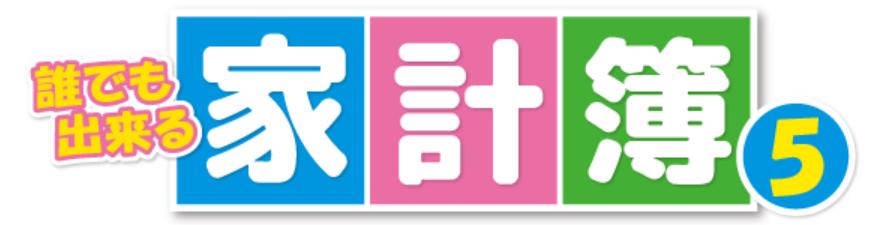 f:id:kenta_furumi_400f:20200403155305p:plain