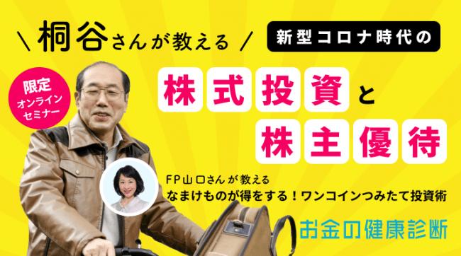 f:id:kenta_furumi_400f:20200507103931p:plain