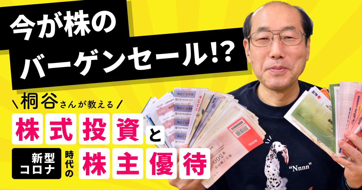 f:id:kenta_furumi_400f:20200512115334j:plain
