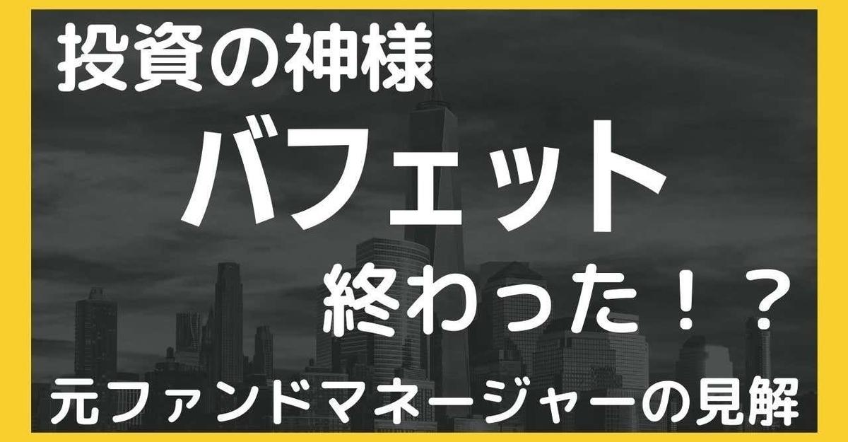 f:id:kenta_furumi_400f:20200513095409j:plain