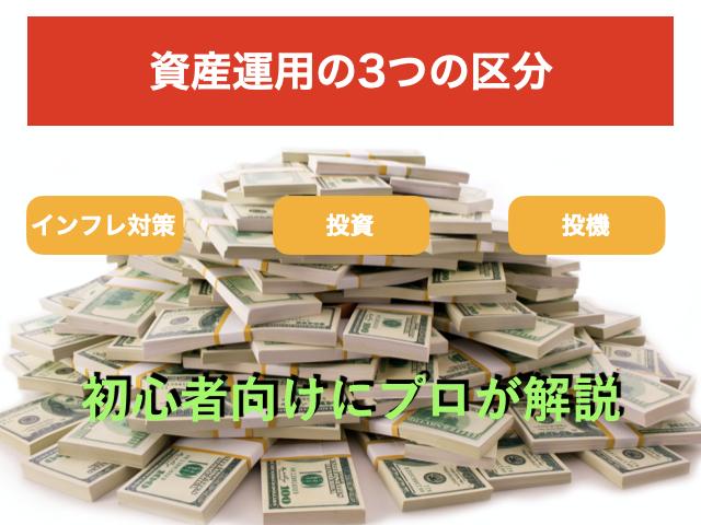 f:id:kenta_furumi_400f:20200514021145p:plain