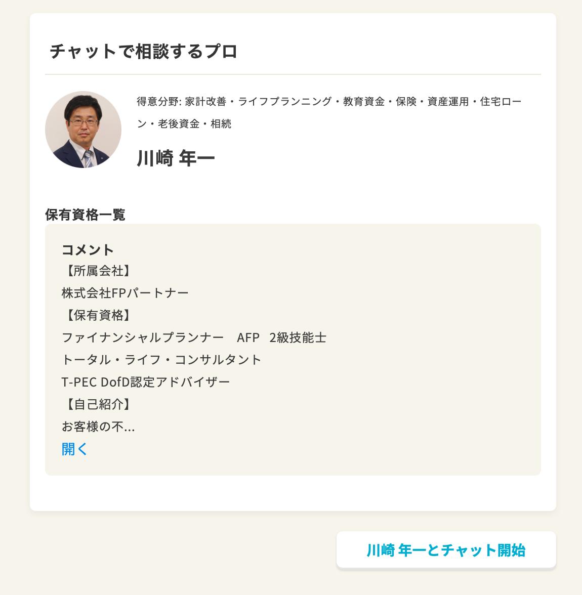 f:id:kenta_furumi_400f:20200517103343p:plain