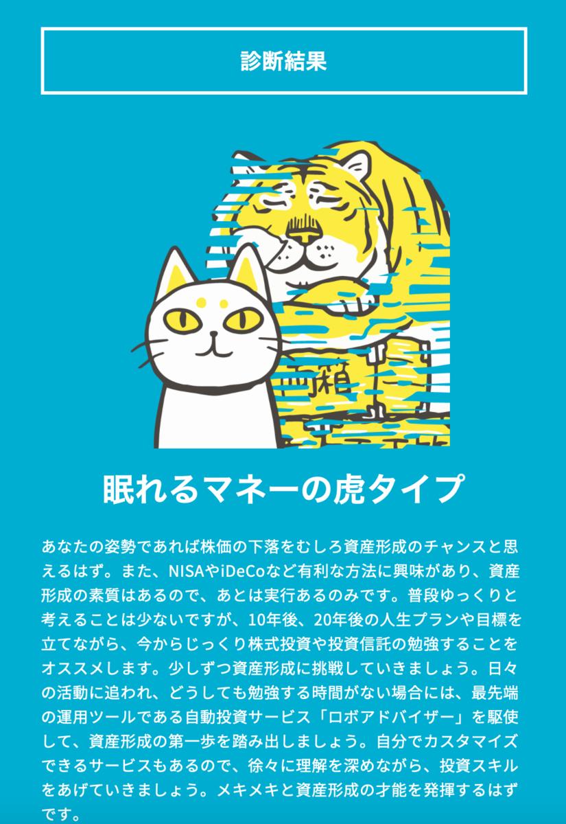 f:id:kenta_furumi_400f:20200517103347p:plain