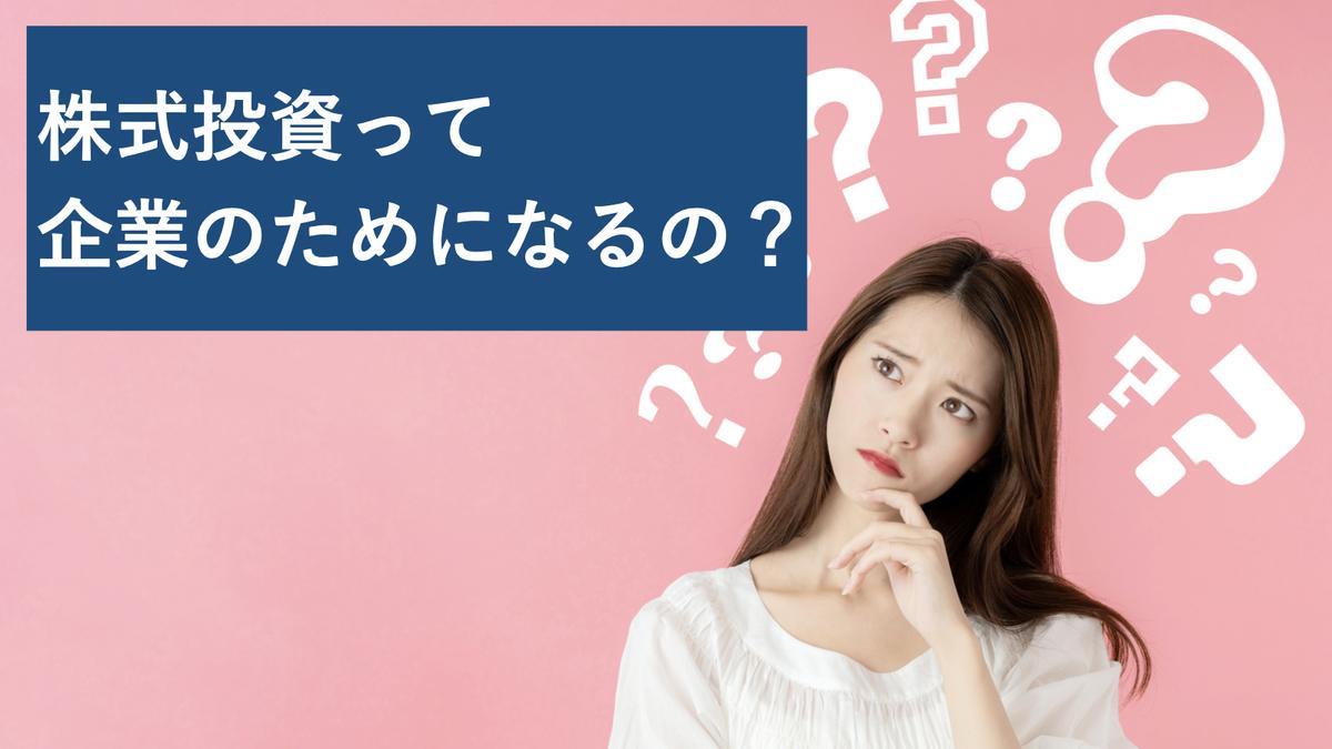 f:id:kenta_furumi_400f:20200519112124j:plain