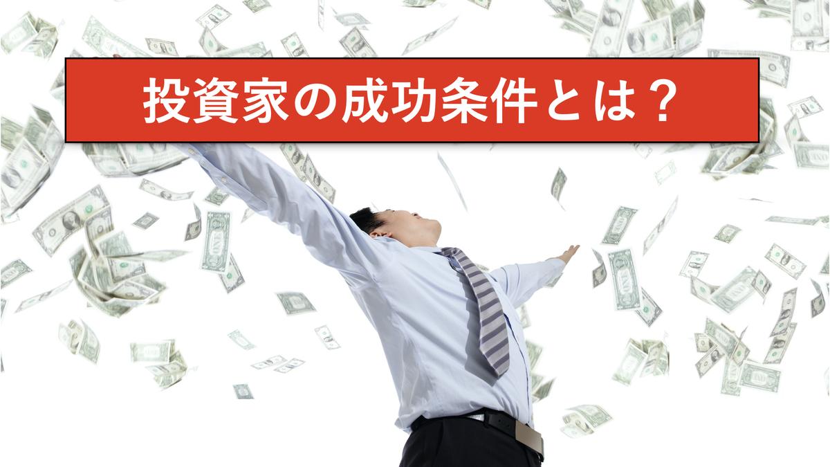 f:id:kenta_furumi_400f:20200520104837j:plain