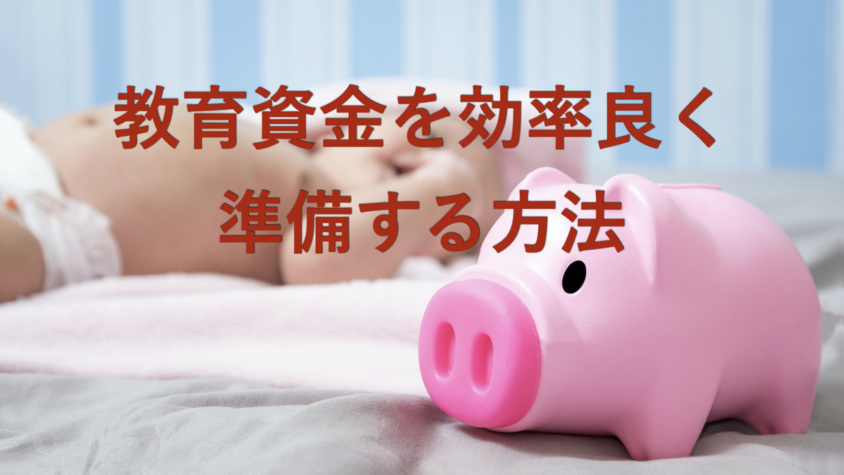 f:id:kenta_furumi_400f:20200522091822j:plain