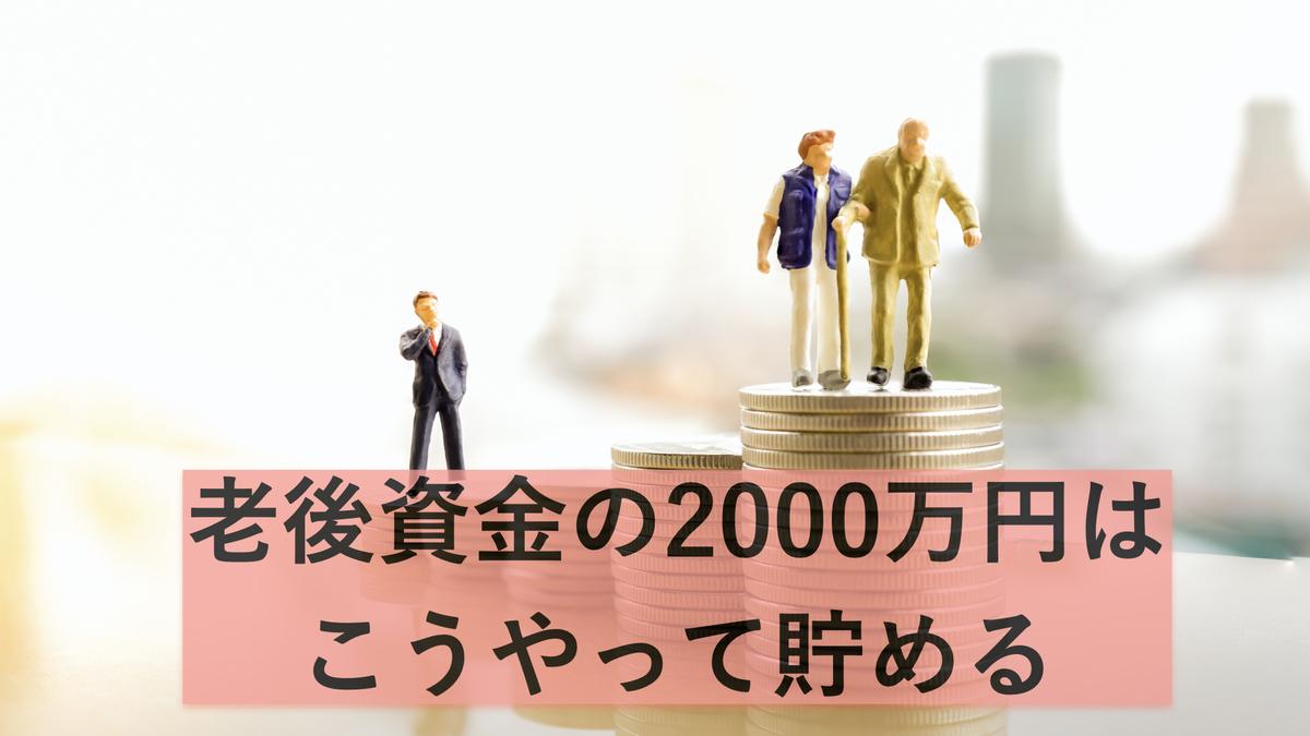 f:id:kenta_furumi_400f:20200523103019j:plain