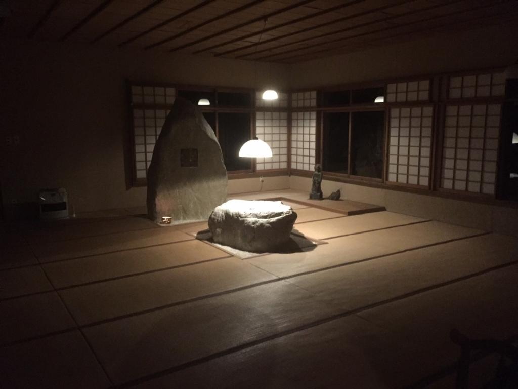 f:id:kentai-koshin:20170622132724j:plain
