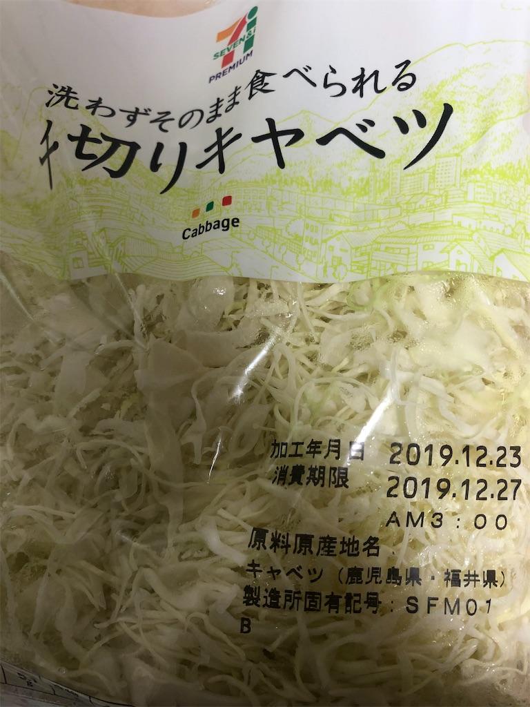 f:id:kentakasu:20191228005128j:image