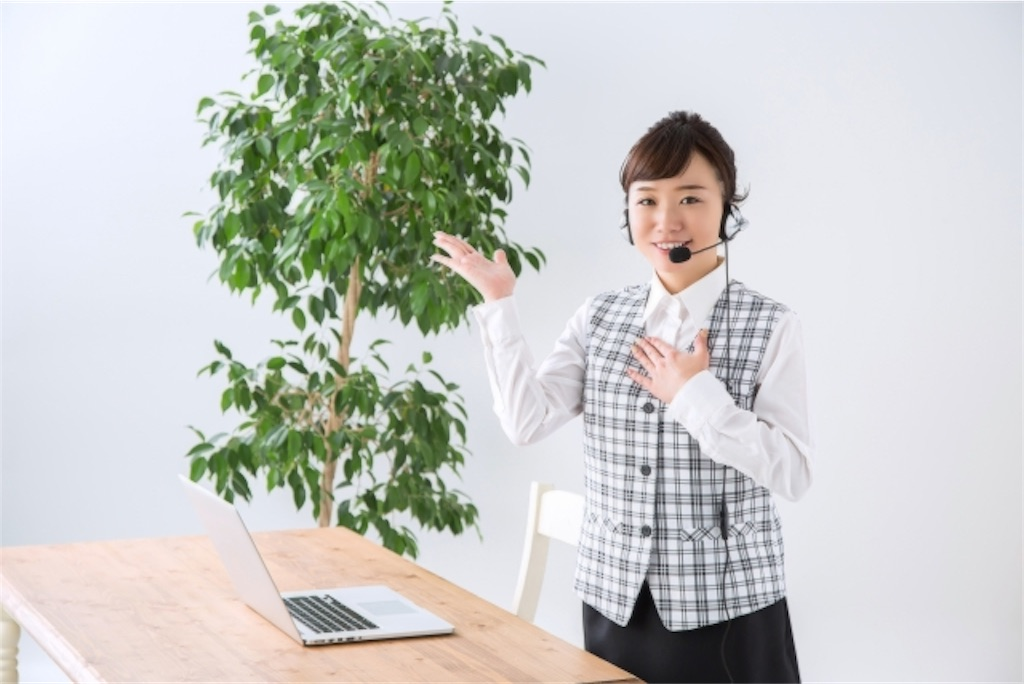 学校で外国の方と話せるオンライン英会話