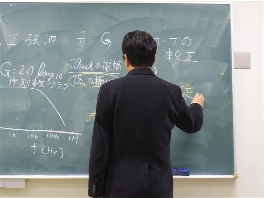 学校 先生 授業中 タブレット 営業 教育委員会