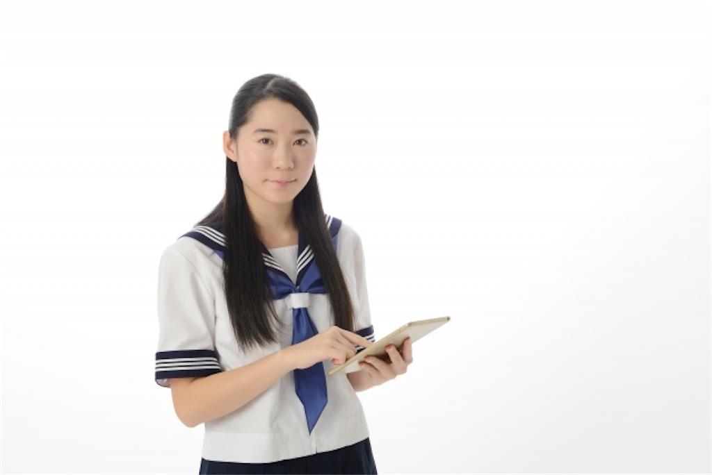 学校への営業に欠かせない!販売店への営業方法とは?03